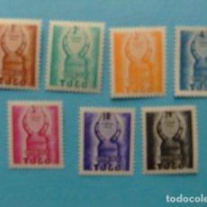 Sellos: TOGO 1959 CASCO KONBOMBA YVERT TAX 55 / 61 ** MNH. Lote 155714454