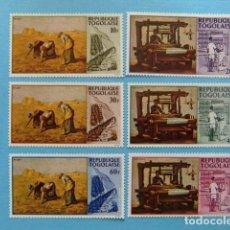 Sellos: TOGO 1968 INDUSTRIA TOGOLESA YVERT 560 / 565 ** MNH. Lote 155714578