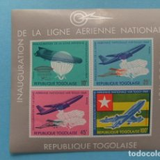Sellos: TOGO 1964 LIGNE AERIENNE NATIONALE AIR TOGO YVERT BLOC 14 ** MNH. Lote 155714658