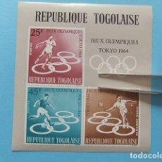 Sellos: TOGO 1964 JUEGOS OLIMPICOS DE TOKYO YVERT BLOC 12 ** MNH . Lote 155714710