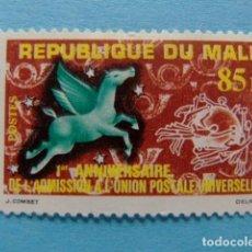 Sellos: MALI 1962 UNION POSTAL INTERNACIONAL YVERT 36 * MH . Lote 155728058