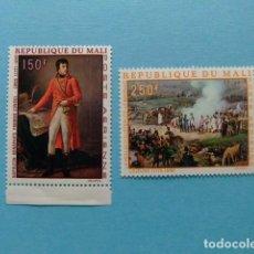 Stamps - Mali 1969 Bicentenario del Nacimiento de Napoleón Yvert PA 66 / 67 ** MNH - 155729066