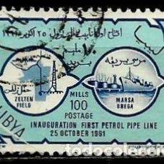 Sellos: LIBIA SCOTT: 211-(1961) (CAMPO PETROLÍFERO - PETROLERO. INAUGURACIÓN 1ER GASODUCTO) USADO. Lote 155856922