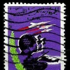 Sellos: LIBIA SCOTT: 371-(1969) (REVOLUCIÓN DEL 1 DE SEPTIEMBRE) USADO. Lote 155857522