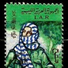 Sellos: LIBIA SCOTT: 406-(1971) (''AL FATAH'' ORGANIZACIÓN) USADO. Lote 155857846