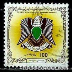 Sellos: LIBIA SCOTT: 1412-(1992) (ESCUDO DE ARMAS DE LIBIA) USADO. Lote 155858202