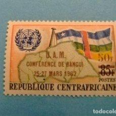 Sellos: REPUBLICA CENTROAFRICANA 1962 CONFERENCIA UNION AFRICANA YVERT 19 ** MNH. Lote 155870146