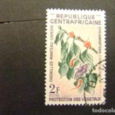 Sellos: REPUBLICA CENTROAFRICANA 1965 FLORES YVERT 55 FU. Lote 155870322