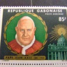 Sellos: GABON 1965 JUAN XXIII YVERT PA 42 **MNH. Lote 155870726