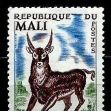 Sellos: MALI SCOTT: 67-(1965) (DEFASSA WATERBUCK (KOBUS DEFASSA) USADO. Lote 155998370