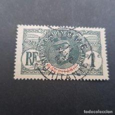 Sellos: MAURITANIA COLONIA FRANCESA 1906-1907 GENERAL LOUIS FAIDHERBE SCOTT E YVERT 1,MAT. BOGHÉ,(LOTE AG). Lote 157003422