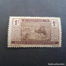 Sellos: MAURITANIA COLONIA FRANCESA 1913-1938 CRUZANDO EL DESIERTO SCOTT 18** YVERT 17**,NUEVO,SIN,(LOTE AG). Lote 157049690
