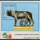 Sellos: MOZAMBIQUE 1985 HB IVERT 16 *** EXPOSICIÓN FILATÉLICA INTERNACIONAL EN ROMA - ITALIA-85. Lote 158233122