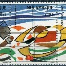 Sellos: MOZAMBIQUE 1989 IVERT 1109/13 *** 5º CONGRESO DEL FRELIMO - PARTIDO FRENTE LIBERACIÓN MOZAMBIQUE. Lote 158235242