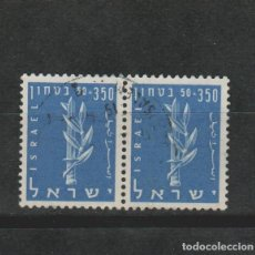 Sellos: LOTE 5-SELLOS SELLOS ISRAEL. Lote 158804662