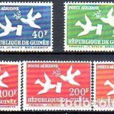 Sellos: GUINEA A4/8 PALOMAS. Lote 159880586