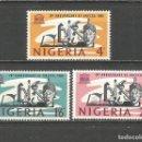 Sellos: NIGERIA 20 ANIVERSARIO DE LA UNESCO UNIDAS YVERT NUM. 191/193 * SERIE COMPLETA CON FIJASELLOS. Lote 160445534
