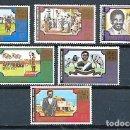Sellos: SWAZILAND,1981,60 ANIVERSARIO DE LA ENTRONIZACIÓN DEL REY SOBHUZA II,NUEVOS,MNH**,YVERT 375-380. Lote 161174966