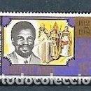 Sellos: SWAZILAND,1981,60 ANIVERSARIO DE LA ENTRONIZACIÓN DEL REY SOBHUZA II,NUEVOS,MNH**,YVERT 377. Lote 161175590