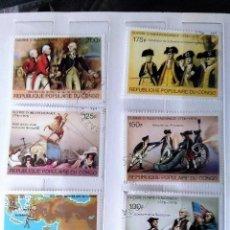 Stamps - REPÚBLICA DE CONGO, 6 SELLOS USADOS - 161616646