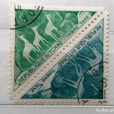 Stamps - REPÚBLICA DE CONGO, 2 SELLOS USADOS - 161617178