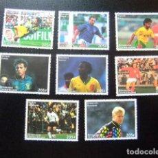 Sellos: CENTRAFRICAINE CENTROAFRICA 1998 COUPE DU MONDE DE FOOTBALL FRANCE YVERT 1367 /74 ** MNH. Lote 162297070