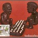 Sellos: MOZAMBIQUE & JUEGO TRADICIONAL MSHUWA, X ANIVERSARIO DE LA INDEPENDENCIA NACIONAL 1985 (9992). Lote 162753786