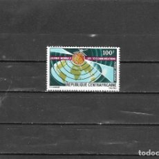 Stamps - CENTRO AFRICANA Nº AE 92 (**) - 163450250