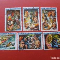Sellos: ISLAS COMORES, 1975 6 SELLOS REENCUENTRO APOLLO-SOYUZ. Lote 163553810