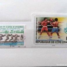 Stamps - COSTA DE MARFIL, 2 SELLOS USADOS - 163955190