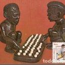 Sellos: MOZAMBIQUE & JUEGO TRADICIONAL MITSUWA, X ANIVERSARIO DE LA INDEPENDENCIA NACIONAL 1985 (9996). Lote 164002050