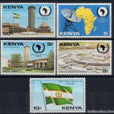 Sellos: KENYA 1981 IVERT 186/90 *** 18ª CUMBRE DE LA ORGANIZACIÓN DE LA UNIDAD AFRICANA - O.U.A. EN NAIROBI. Lote 164095810
