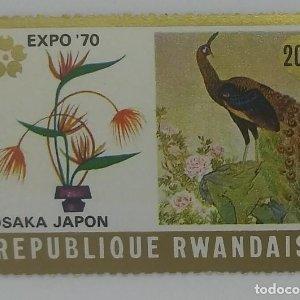 Republique Rwandaise. Expo 70 Osaka Japon. Pavo real