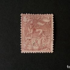 Sellos: ETHIOPIA-1894-4 G. Y&T 5*(MH). Lote 165383994