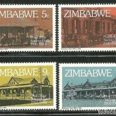 Sellos: ZIMBABWE 1980 IVERT 21/24 *** 75º ANIVERSARIO DE LA CAJA POSTAL DE AHORROS - MONUMENTOS. Lote 165461530