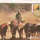 Sellos: BOTSWANA & MAXIMOL, GANADO, CERCA DE KANG 1985 (4332). Lote 165919242