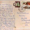 Sellos: KENIA & MARCOFILIA,JABALÍ DE ÁFRICA ORIENTAL,, REINO UNIDO 1982 (7796). Lote 165920738