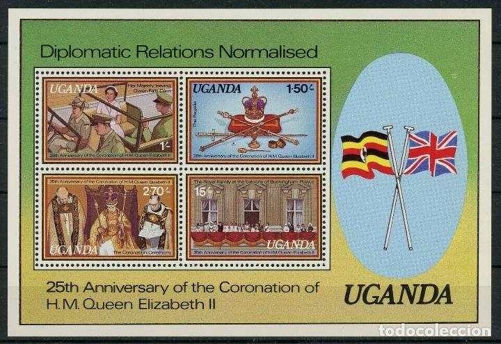 UGANDA 1978 HB IVERT 16 *** 25º ANIVERSARIO CORONACIÓN DE SU MAJESTAD LA REINA ISABEL II (Sellos - Extranjero - África - Otros paises)