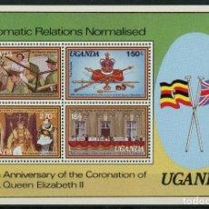 Sellos: UGANDA 1978 HB IVERT 16 *** 25º ANIVERSARIO CORONACIÓN DE SU MAJESTAD LA REINA ISABEL II. Lote 166026814