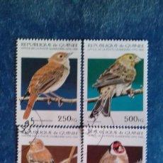 Sellos: REPÚBLICA DE GUINEA 1995. YVERT 1051F-J. AVES. MATASELLADOS.. Lote 166720662