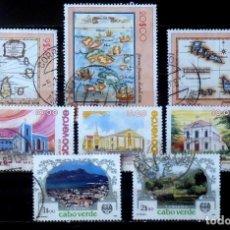 Sellos: SELLOS CABO VERDE - FOTO 997 - USADOS. Lote 166835478