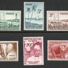 Sellos: GUINEA AÑO 1959 YV 8/15*** BÁSICA ELEFANTES FAUNA FLORA BARCOS TRANSPORTES PERSONAJES. Lote 167032876