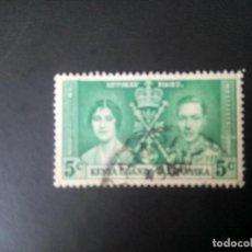 Sellos: KENYA, UGANDA Y TANGANIKA, 1937, CORONACIÓN. Lote 179605097