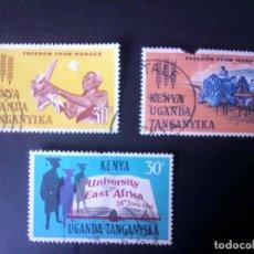 Timbres: KENYA, UGANDA Y TANGANIKA, 1963, DESARROLLO AGRÍCOLA Y UNIVERSIDAD . . Lote 167164680