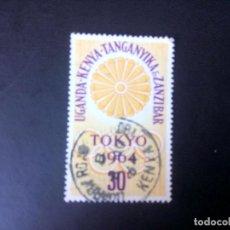 Timbres: UGANDA, KENYA, TANGANIKA Y ZANZIBAR, 1964, OLIMPIADAS DE TOKIO . Lote 167164912
