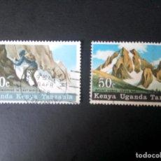Sellos: UGANDA, KENYA Y TANZANIA, 1968, MONTE KENYA. Lote 244656055