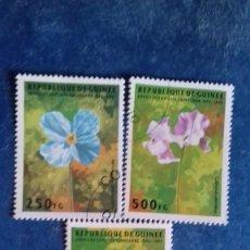 Sellos: REPÚBLICA DE GUINEA 1995. FLORES. YVERT 1062-1064. MATASELLADOS.. Lote 167628592