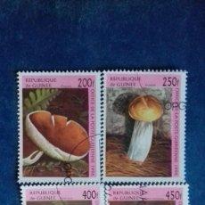 Sellos: REPÚBLICA DE GUINEA 1996. SETAS. YVERT 1093, 1094, 1096 Y 1097. MATASELLADOS.. Lote 167629540
