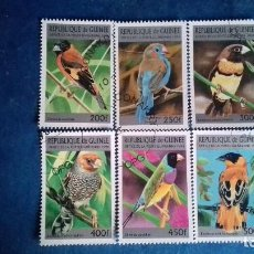 Sellos: REPÚBLICA DE GUINEA 1996. AVES. YVERT 1075-1080. SERIE COMPLETA. MATASELLADOS. Lote 167630276