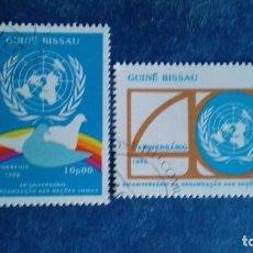 Sellos: GUINEA BISSAU 1985. YVERT 375 Y 376. 40º ANIVERSARIO ONU. SERIE COMPLETA. MATASELLADOS.. Lote 167693312